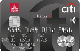 Citibank - Emirates Citibank Ultimate Credit Card