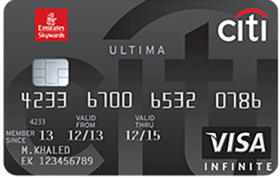Citibank - Emirates Citibank Ultima Credit Card