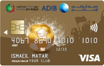 ADIB - Football Card