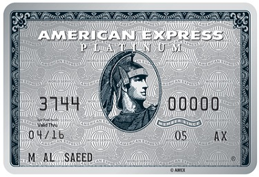 The American Express - The Platinum Card