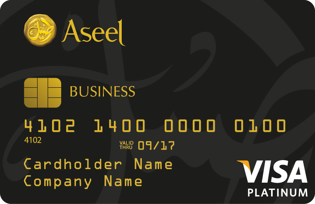 Aseel Business Credit Card
