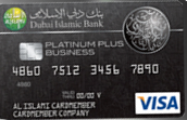 DIB Business Platinum Credit Card