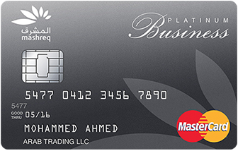 Mashreq Bank Business Credit Card