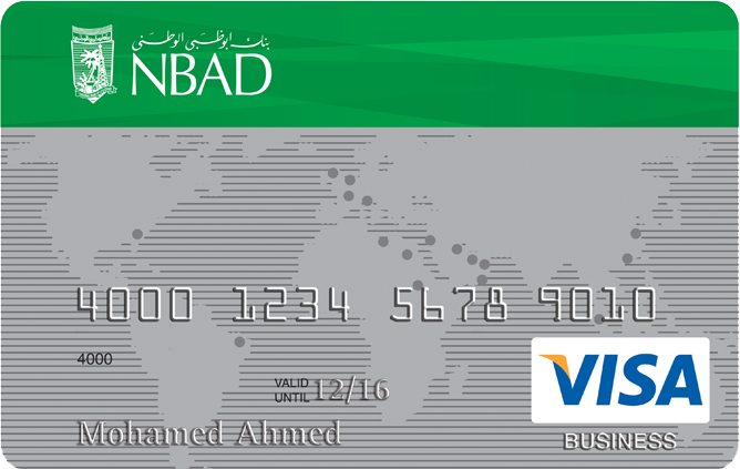 NBAD Business Visa Credit Card