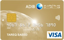 ADIB - Cashback Gold Card