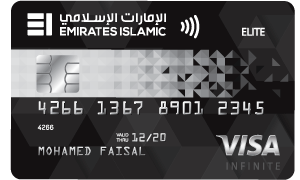 Emirates Islamic - Flex Elite Infinite Credit Card