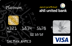 AUB - Platinum Credit Card