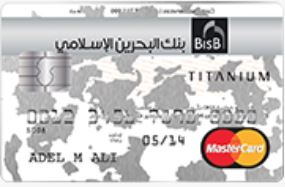 Bahrain Credit Cards: Compare Credit Cards in Manama