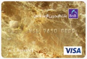 BISB - Gold Visa Card