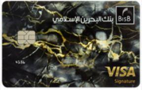 BISB - Visa Signature Card