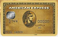 American Express - The American Express Gold Card