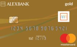 ALEXBANK - Gold Credit Card