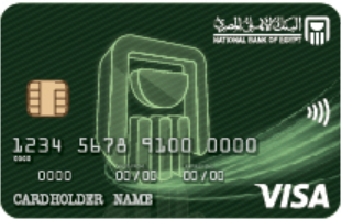 National Bank of Egypt - Visa Classic