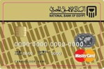 National Bank of Egypt - MasterCard Gold