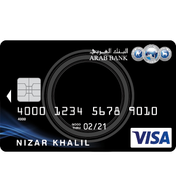 Arab Bank - Visa Black Credit Card