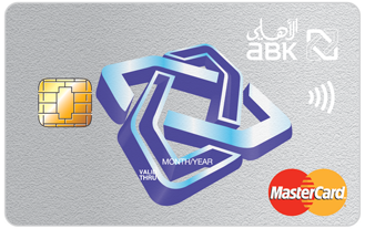 Al Ahli Bank of Kuwait - Classic Credit Card