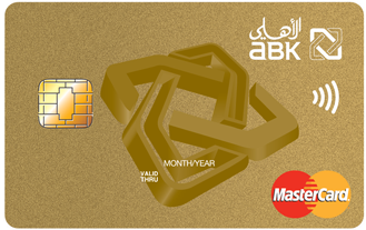 البنك الأهلي الكويتي بطاقة الائتمان الذهبية
