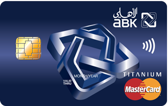 Al Ahli Bank of Kuwait - Titanium Credit Card