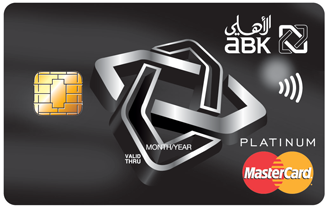 Al Ahli Bank of Kuwait - Platinum Credit Card