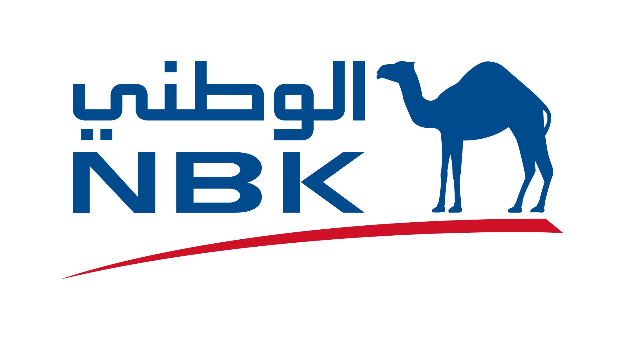 National Bank of Kuwait - Auto Loan