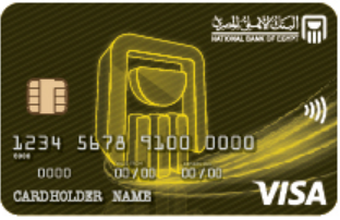 National Bank of Egypt - Visa Gold