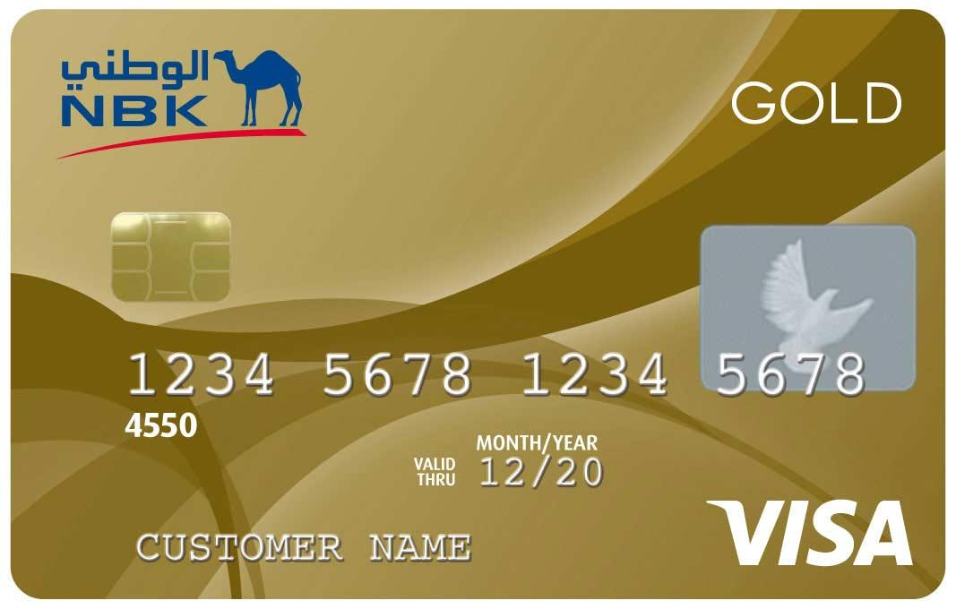 NBK - Visa Gold Credit Card