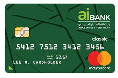 Arab Investment Bank - Classic Credit Card
