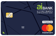 Arab Investment Bank - Titanium Credit Card