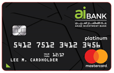 Arab Investment Bank - Platinum Credit Card