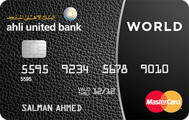 Ahli United Bank - Platinum Credit Card