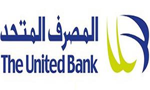 المصرف المتحد حساب التوفير الإسلامي