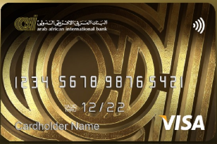 Arab African Bank - Visa Classic & Gold Credit Cards