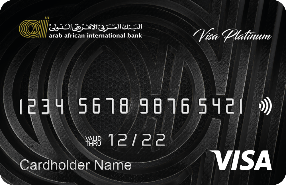 Arab African Bank - Visa Platinum Credit Card