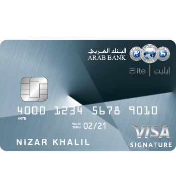 Arab Bank - Visa Signature