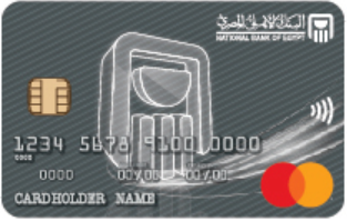 National Bank of Egypt - Mastercard Titanium