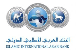 Islamic International Arab Bank - Personal Loan