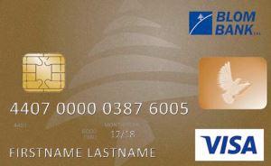 بنك لبنان والمهجر بطاقة فيزا الذهبية