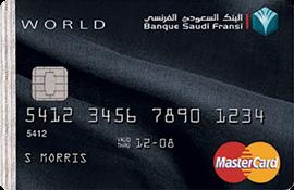 بطاقة سامبا تيتانيوم ماستر كارد Bitaqa Blog