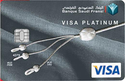 Compare Credit cards in Saudi Arabia | Amwalak