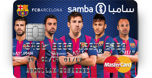 Samba - FCBarcelona Credit Card