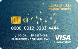 قارن البطاقات الائتمانية في السعودية