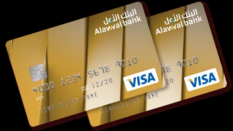 بنك الأول البطاقة الائتمانية الذهبية