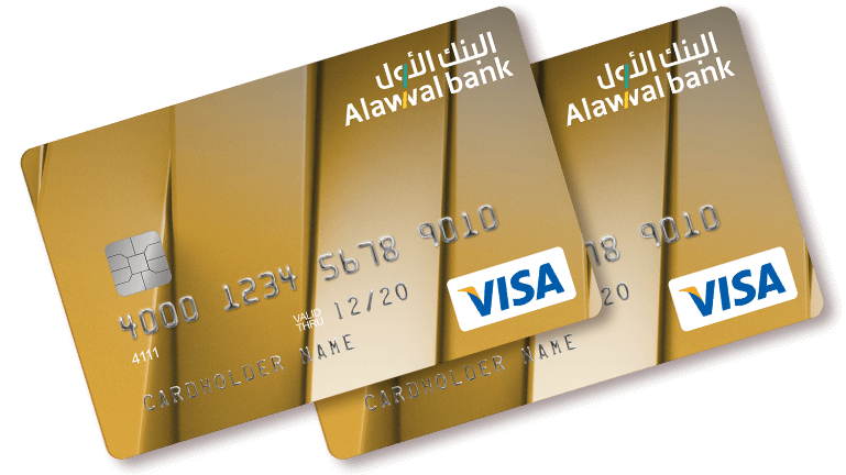 Al Awwal Bank - Gold Credit Card