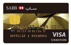 SABB - Signature Visa Credit Card