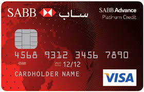 SABB - Advance Visa Platinum Credit Card