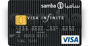 Samba - Infinite Credit Card