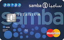 Samba - Mobily AlKhair Credit Card
