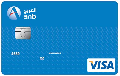 البنك العربي بطاقة فيراري الائتمانية ذات الحد المنخفض