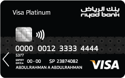 Riyad Bank - Visa Platinum Credit Card