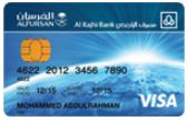 Al Rajhi Bank - Al Fursan Card